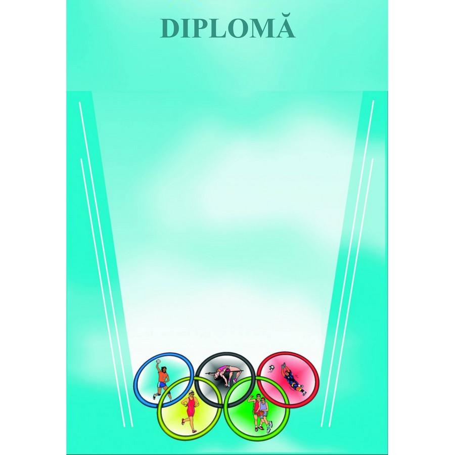 Diplomă carton DIPL12